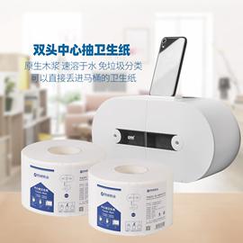 四诚ZH323双头中心抽卫生纸分配器 1个/箱 商用/家用