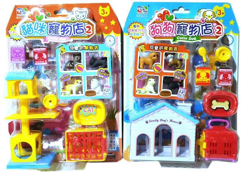Игрушки для домашних животных Артикул 585946655773
