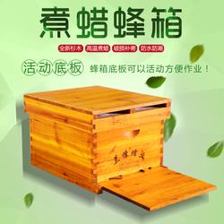 兰峰活底煮蜡标准中蜂蜂箱杉木密峰箱全套十框养蜂工具蜜蜂箱平箱