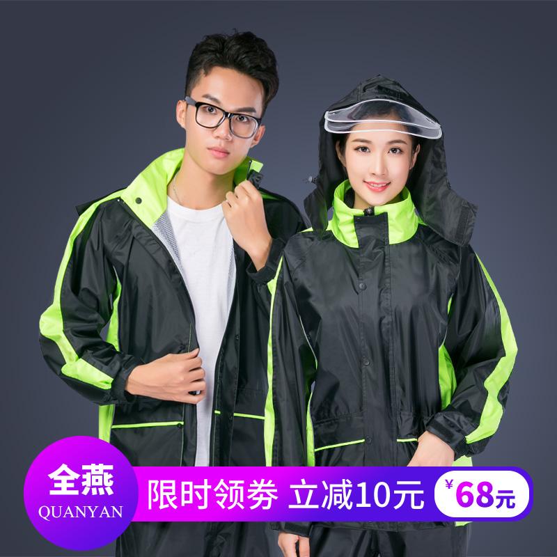 雨衣雨裤套装时尚分体成人男女款摩托电动车骑行徒步外卖雨衣防水假一赔三