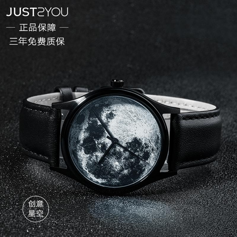 黑色月球JUST2YOU正品创意星空个性简约潮流定制中性手表男女多色