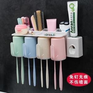 牙刷置物架免打孔吸壁式卫生间洗漱套装四口之家挂刷牙杯架子三口