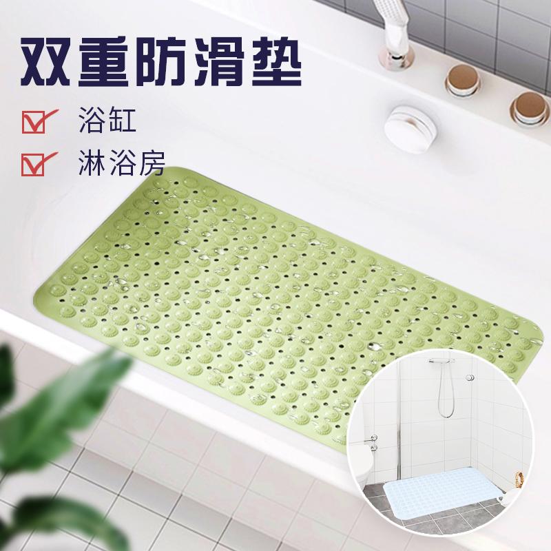 バスルームの滑り止めマットシャワー風呂風呂風呂風呂風呂風呂場のトイレは、バスマットを隔てています。