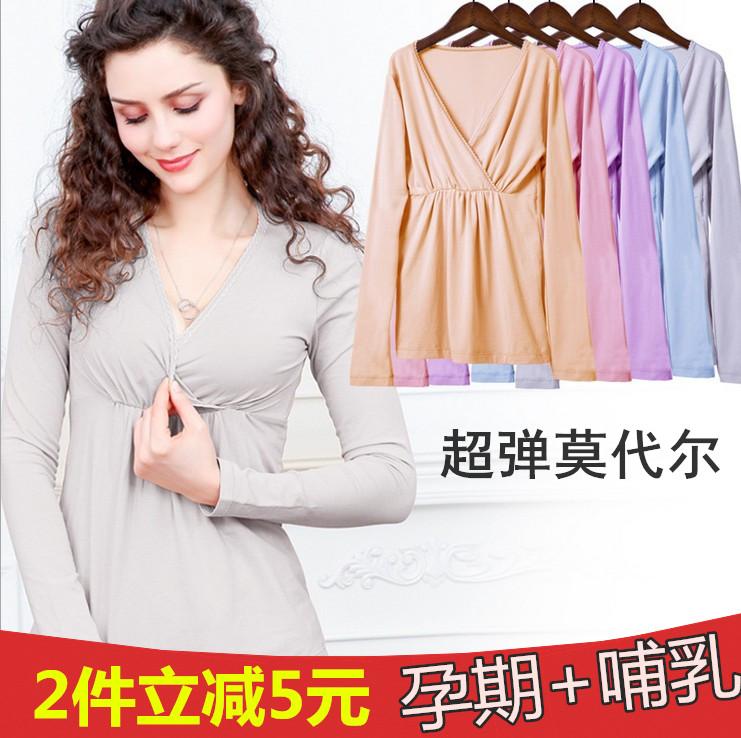 薄款哺乳上衣加大产后单件孕妇喂奶衣秋季莫代尔月子服长袖春夏季