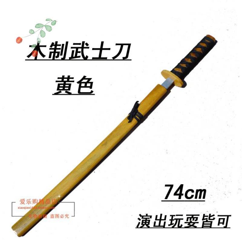 Внутриигровые ресурсы Sword hero Артикул 620549273956