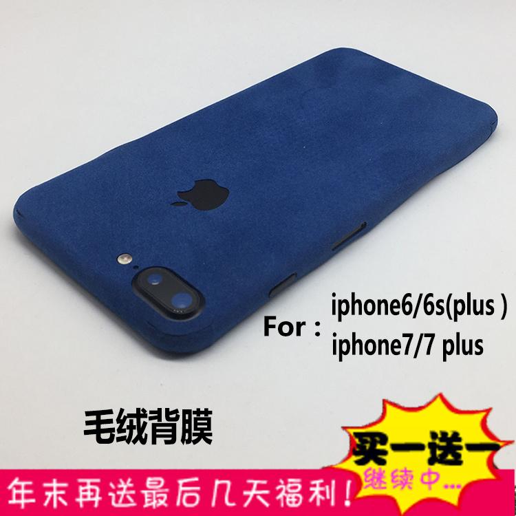 适用于iphoneXS max全包保暖绒面贴纸后背贴膜苹果7膜X毛绒