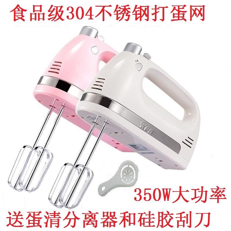 祈和电动打蛋器KS-938AN家用350W超大动力搅拌器和面机打蛋打奶油
