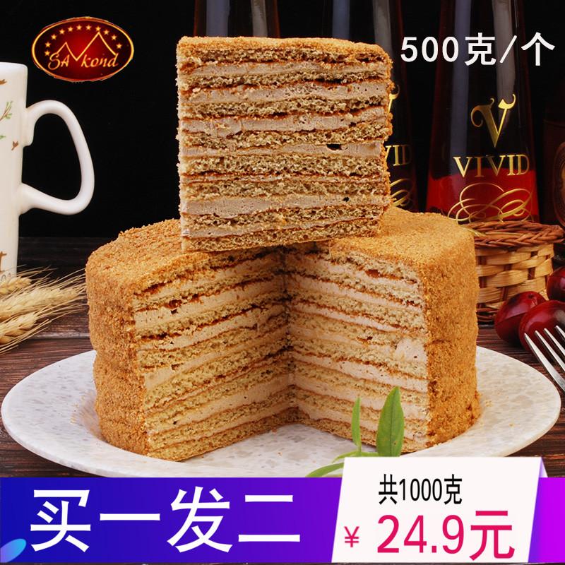 正宗俄罗斯进口提拉米苏蜂蜜蛋糕24.90元包邮