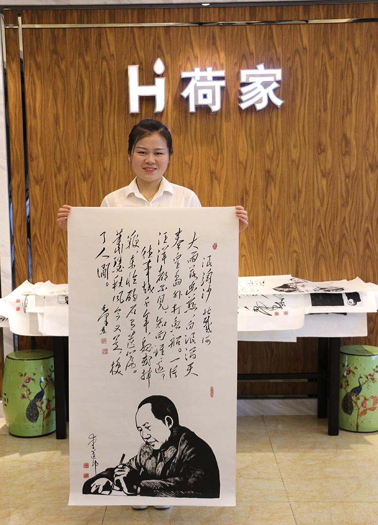毛体书法家手写北戴河字画代写毛笔字书画私人定制作品真迹