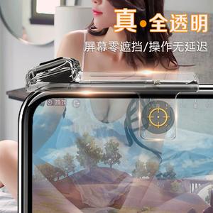 全透明不挡屏吃鸡神器吃鸡手游辅助手机游戏手柄触碰感应按键