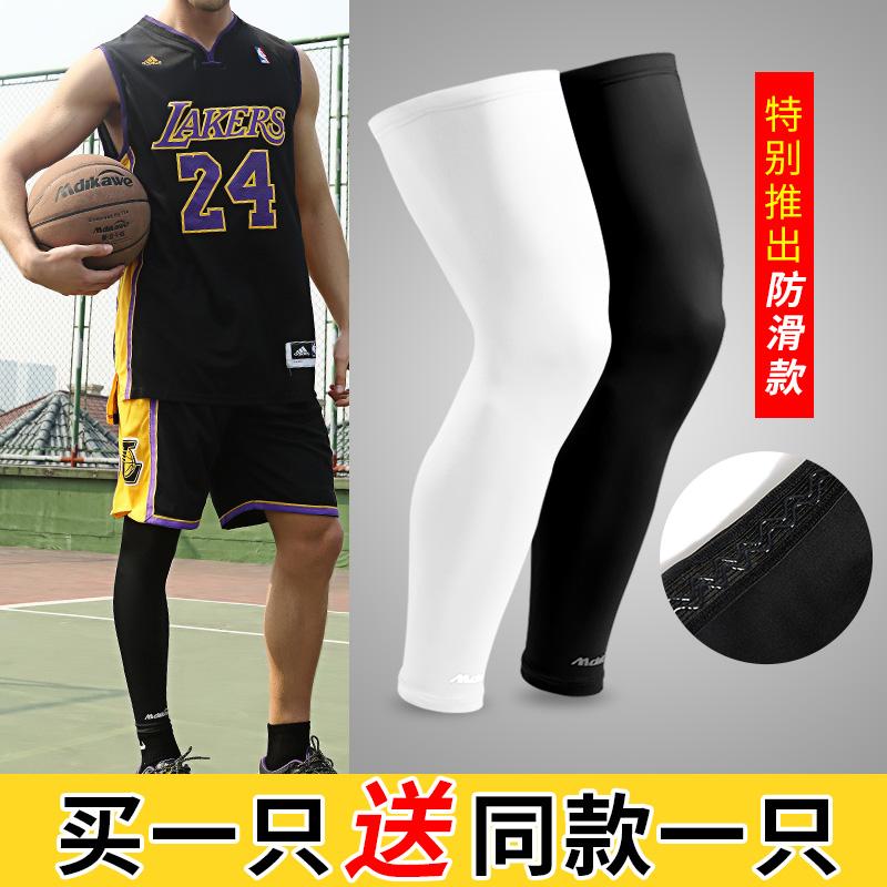 篮球护腿裤袜神器运动护膝男夏季薄款防晒小腿护套袜套女跑步装备