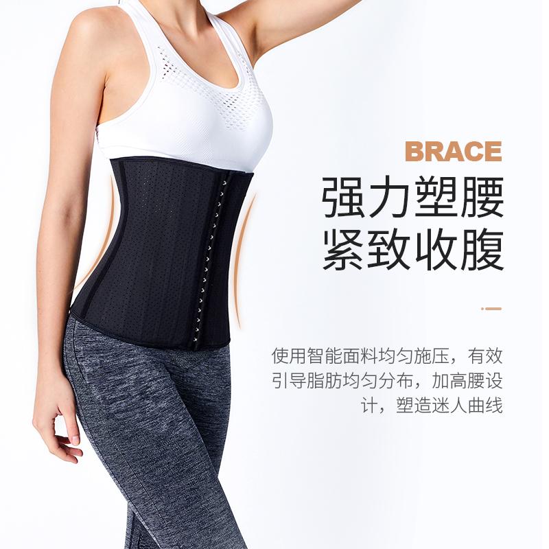 暴汗束腰带减肥燃脂发汗束腰带女瘦身收腹爆汗运动健身产后腰