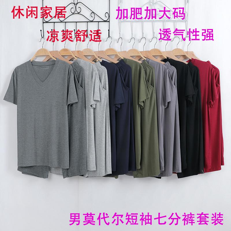 男士码夏季套装中老年莫代尔加大短袖七分裤家居服薄款睡衣短裤8X