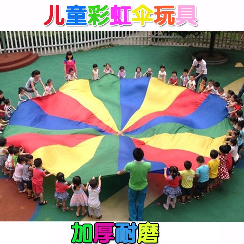 Детские игрушки / Товары для активного отдыха Артикул 541840918703