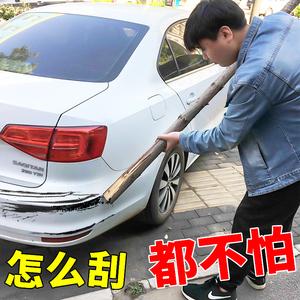 汽车漆面去痕修复神器欧贝利白色车辆深度刮痕划痕液修补漆笔套装
