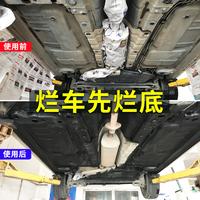 汽车底盘装甲自喷型防锈漆隔音胶防腐树脂侧裙边颗粒粒胶地盘护甲