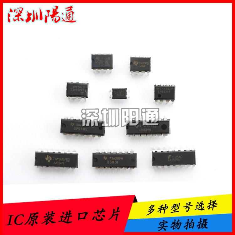 逆变电焊机配件电焊机线路板IC原装芯片3525/3843/3140/PC817