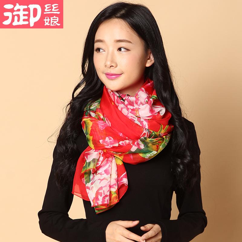 御丝娘2020中国民族风桑蚕丝围巾女春秋季真丝丝巾披肩长款红牡丹