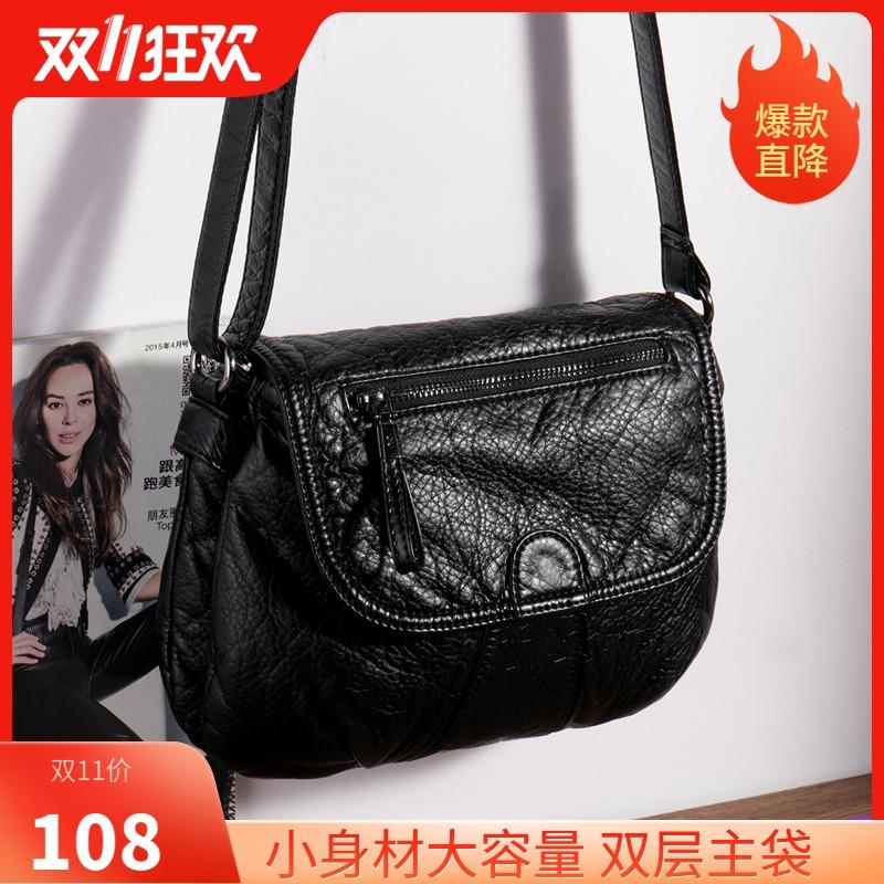 欧娜诗2020超火妈妈单肩包斜挎包女韩版休闲时尚女包包软皮小包包
