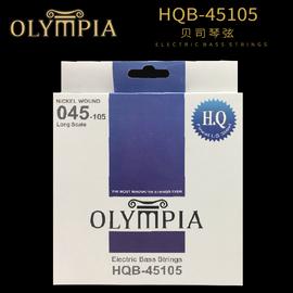 江南材子 OLYMPIA奥林匹亚 HQB-45105 电贝司贝斯琴弦图片