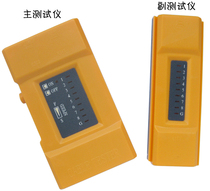Genuine computer network tester wire measuring device telephone line network cable test network cable Pass Check tool