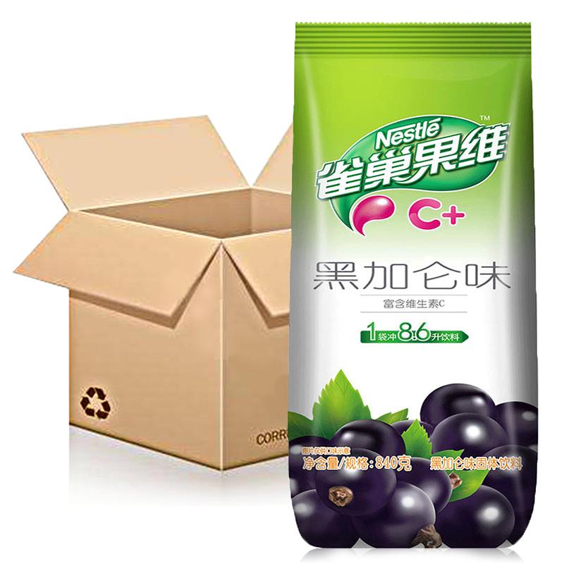 雀巢果维c840gX12袋/整箱件 雀巢果汁粉黑加仑味水果粉饮料冲饮