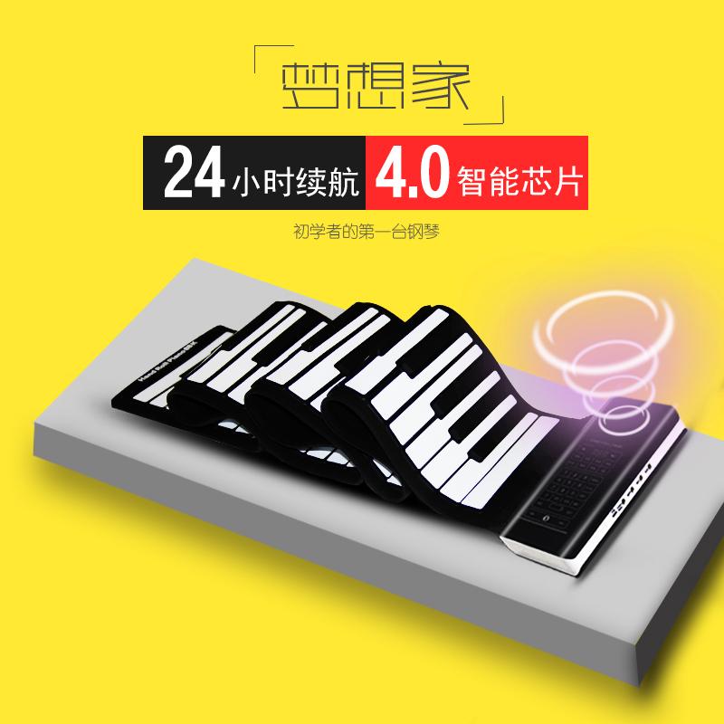 88 клавиш утепленный специальность версия Мобильный портативный компьютер для начинающих со складыванием Портативная ручная клавиатура с клавиатурой 61