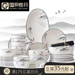新中式碗碟套装家用组合陶瓷器高颜值餐具套装餐碗盘创意碗筷套装