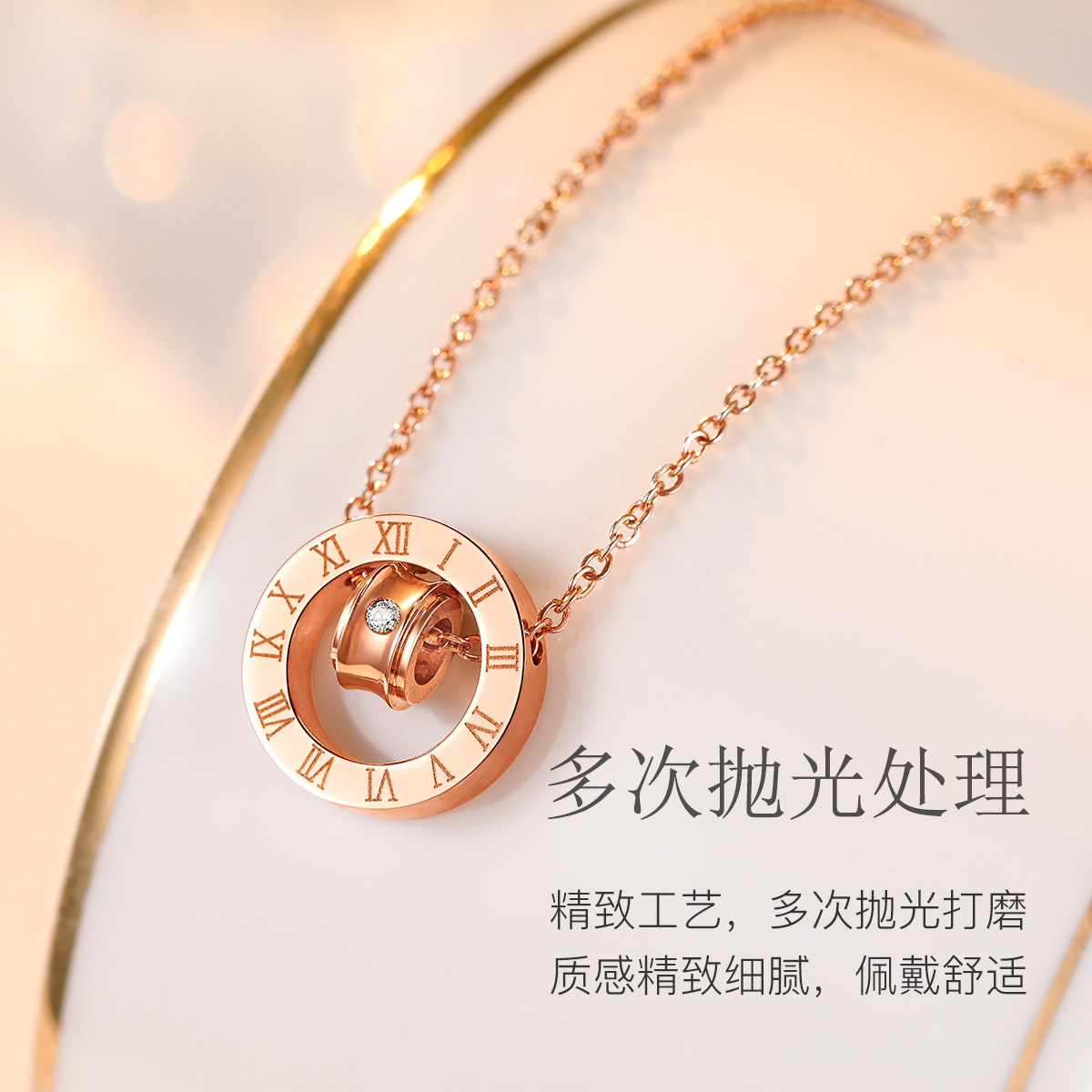 菲钻天然钻石项链罗马数字轻奢项链时尚钻石网红圆环锁骨链带证书