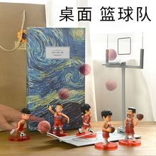 Desktop Basketball Machine Birthday Gifts Suitable for Boys Giving Boys Boys A Meaningful Gift of Love