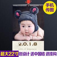 Большая настройка календаря 2018 детские детские Личность diy самодельный календарь календаря календарь пользовательский