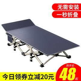 折叠床午睡神器办公室午休单人床简易躺椅家用便携行军中午休息床图片