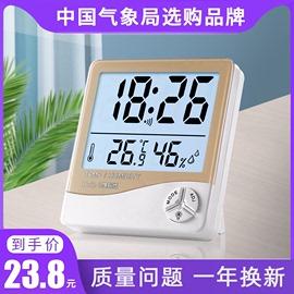 温度计家用室内婴儿房高精准度电子数显温湿度计壁挂式温度表闹钟图片