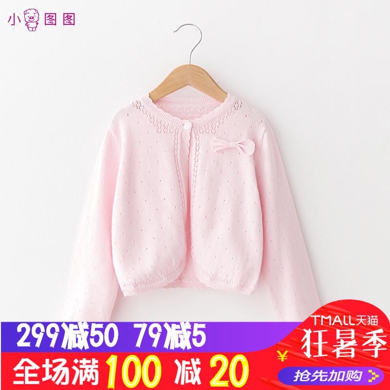 儿童针织开衫女童薄款镂空空调衫防晒衣服2018新款夏季4-10岁外套
