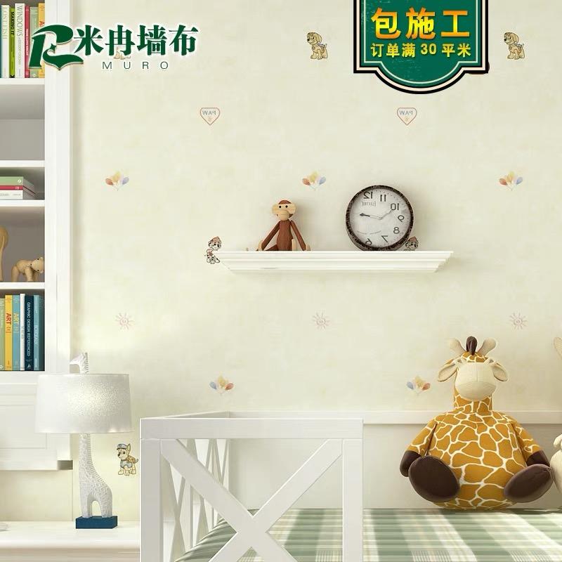 假一赔三米冉 韩式卡通机器狗动物儿童房卧室无缝墙布 刺绣男孩女孩房壁布