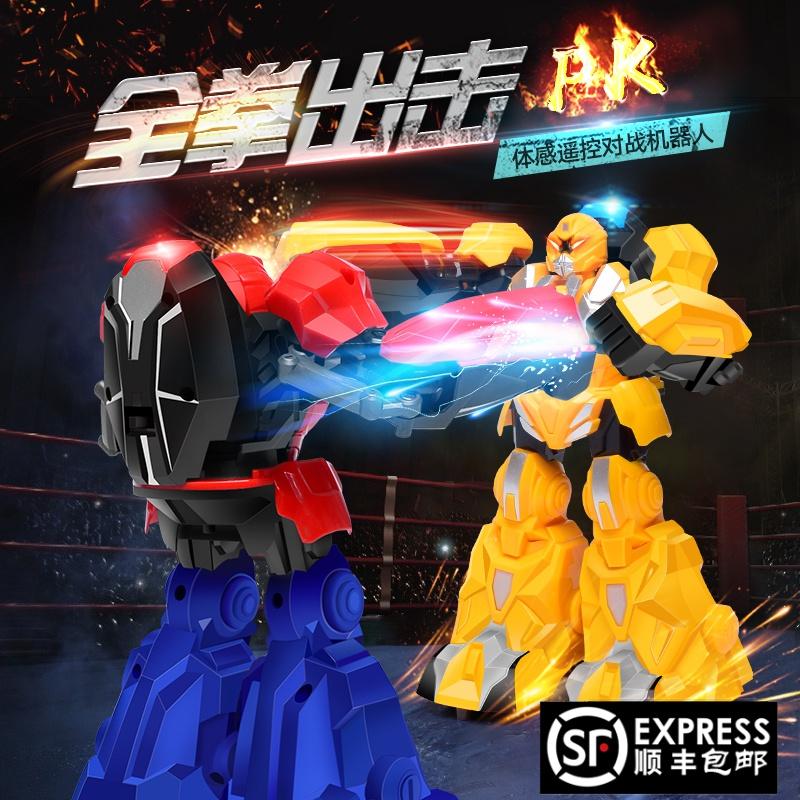Игровые роботы Артикул 536027478961
