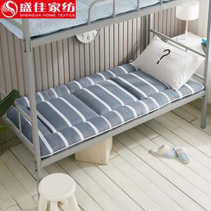 领10元券购买榻榻米床垫卡通懒人床单人打地铺睡垫学生宿舍床垫软垫简易可折叠