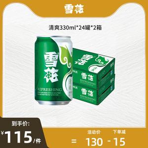 【2箱装】雪花啤酒清爽 8度330ml*48听罐装啤酒整箱特价正品