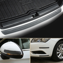 Car door sill anti-stepping door anti-collision strip protection door bumper universal interior decoration decoration