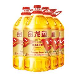 金龙鱼1:1:1非转基因黄金比例食用植物调和油5L*4瓶家用 团购优惠