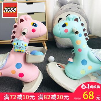 诺莎木马儿童摇摇马两用玩具大号加厚塑料带音乐宝宝一岁生日礼物