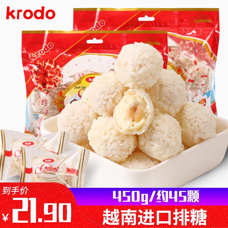 越南进口排糖450g袋装椰蓉夹心糖果券后21.90元