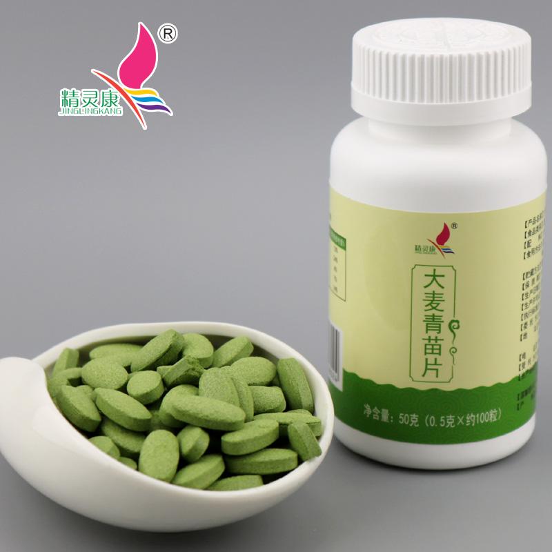 【Купить 2 в подарок 1】100 капсул / бутылка эльфа Kang Damai зеленый сок порошок ячмень, если лист зеленый сок порошок таблетки поколение Полный ужин
