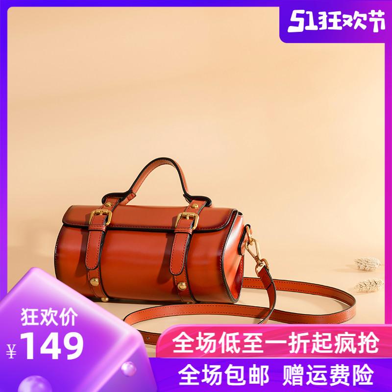 Womens bag 2020 new style messenger bag womens Cowhide retro shoulder bag leisure fashion hand bag postman bag