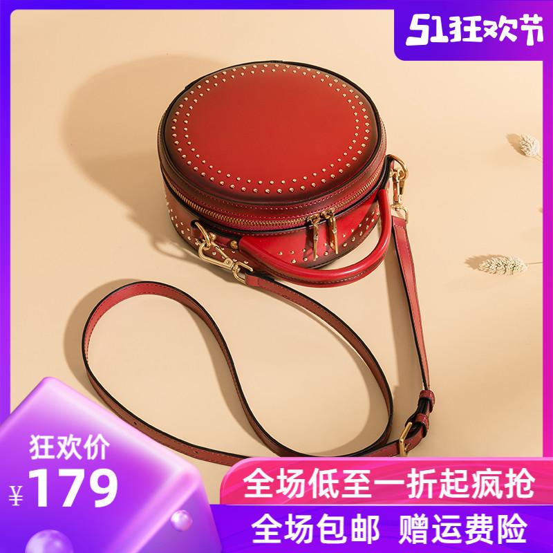 Small bag womens 2020 new fashion retro versatile rivet small round bag cowhide handbag Single Shoulder Messenger Bag