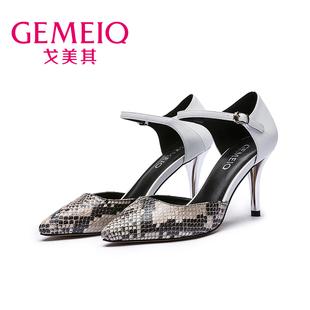 戈美其2016夏季新款單鞋 時尚尖頭細跟高跟舒適性感戈美琪女鞋