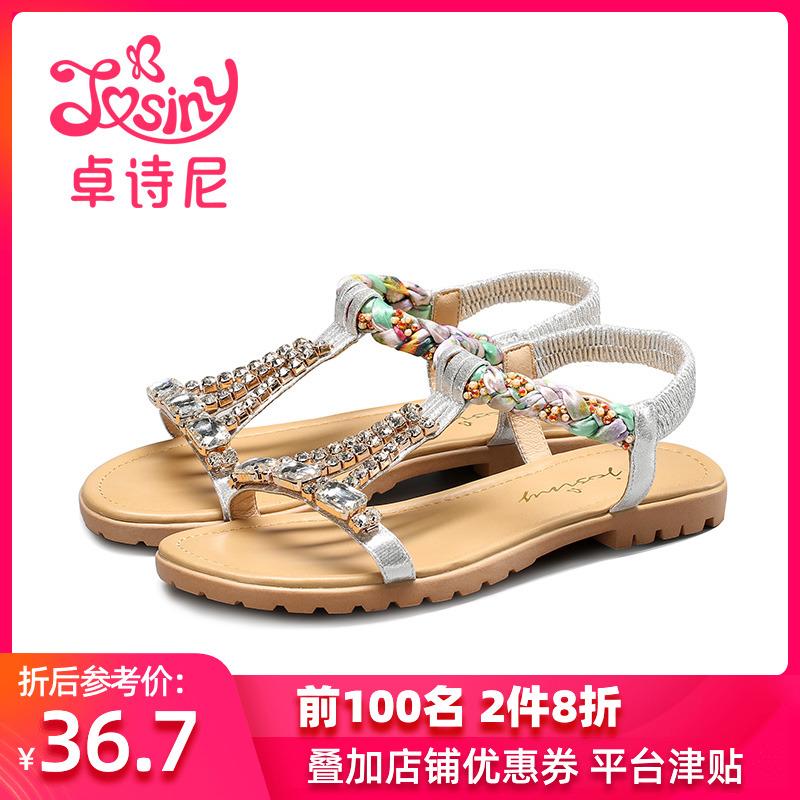 卓诗尼夏季田园休闲低跟凉鞋平跟松紧带女鞋144713922