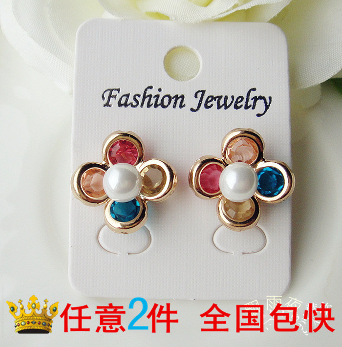 Korean commuter imported clover Pearl crystal colorful windmill gem earrings earrings sweet and fresh female