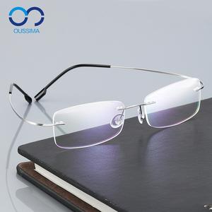 无框切边眼镜钛合金近视眼镜架眼镜框男款女款超轻记忆镜架配镜