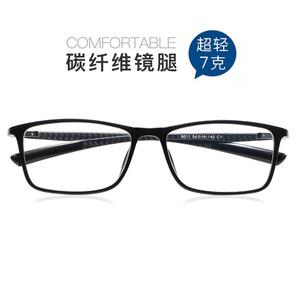近视男碳纤维TR90全框百搭超轻镜架女配近视防蓝光变色成品眼镜框